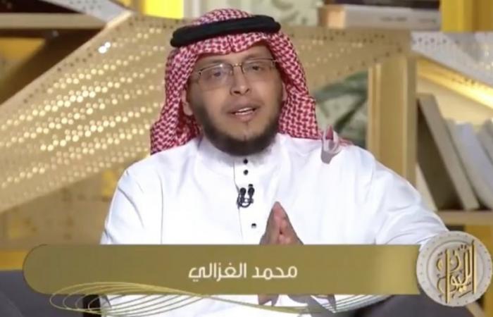 الغزالي: القرآن معجز بحد ذاته وإذا قُرئ بصدق لا يحتاج لمقامات