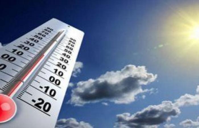 درجات الحرارة اليوم الجمعة 23/4/2021 فى مصر