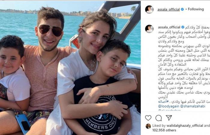 رسالة خاصة من أصالة فى حب أبنائها خالد وشام وعلى وآدم.. شوف قالت إيه؟