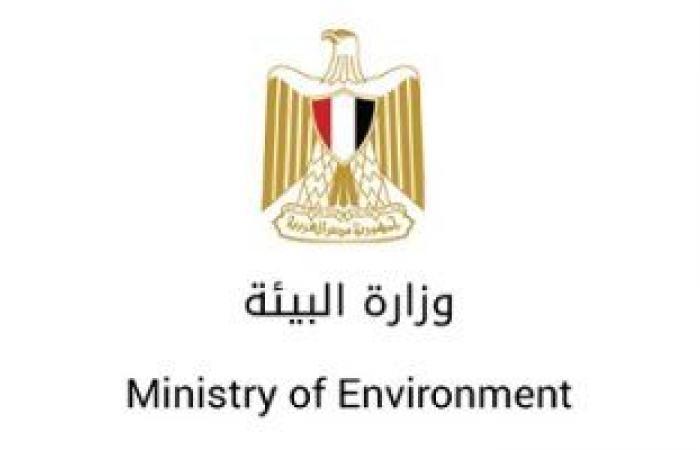 وزيرة البيئة توجه بأخذ عينات دورية من مخلفات مدفن الوفاء والأمل