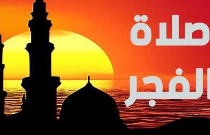 موعد آذان الفجر الأحد 02-5-2021 فى مصر