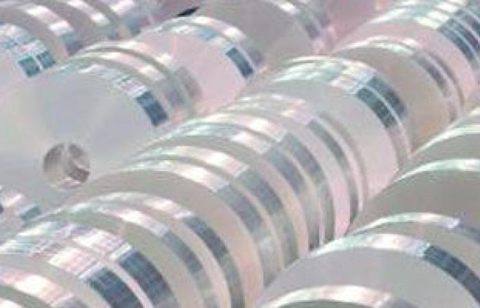 """""""مصر للألومنيوم"""" تحدد 1980 دولار سعر طن الألومنيوم بموازنة 2021/2022"""