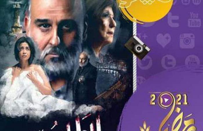 «الطاووس» يتصدر قائمة أفضل مسلسل رمضاني في استفتاء «فيتو»