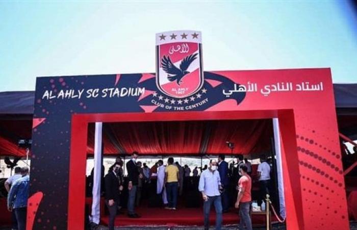 وصول اللواء أحمد راشد محافظ الجيزة إلى مقر وضع حجر الأساس للنادي الأهلي