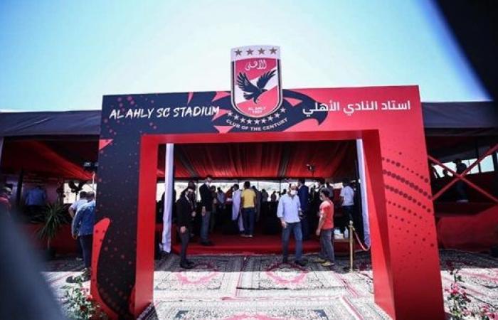 استعدادات مراسم وضع حجر أساس استاد النادي الأهلي