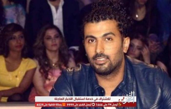 """محمد سامي عن أزمة تتر """"نسل الأغراب"""": أنغام أصرت على لحن معين ورفضته"""