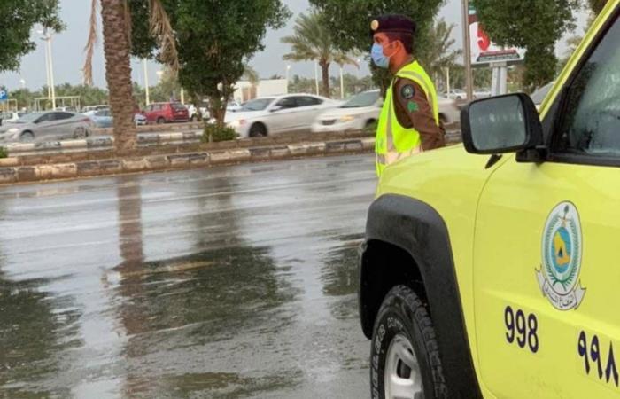الدفاع المدني ينبه من أمطار وبرد على أجزاء من منطقة مكة