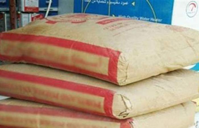 أسعار الجبس اليوم السبت 1-5-2021 فى مصر