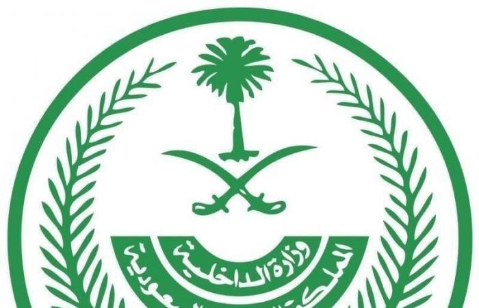 الرياض: التحقيق مع المتورطين في مقطع يظهر لشخصين وقائد دورية عند محطة وقود