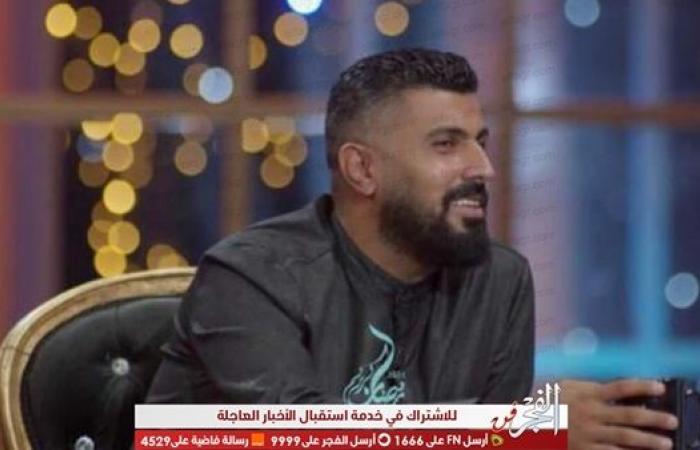 """محمد سامي يعتذر لمغني أردني: """"عملت له كليب وحش وأنا صغير.. ومستعد أعمل له حاجة جديدة على حسابي"""""""