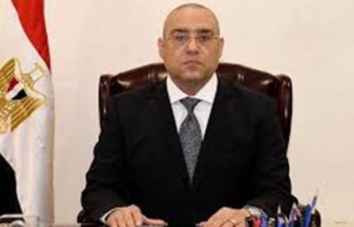 وزير الإسكان يكلف بإغلاق جميع الحدائق والمتنزهات والشواطىء بالمدن الجديدة