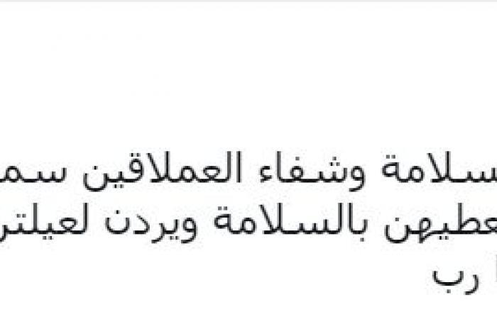 إليسا وكندة علوش تؤزران سمير غانم ودلال عبد العزيز: مصدر الفرح والبهجة