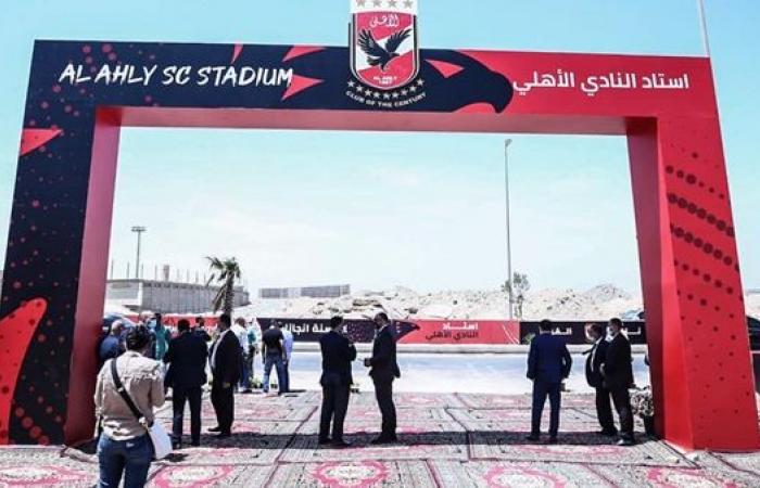 الخطيب: حلم استاد النادي الأهلي سيتحقق