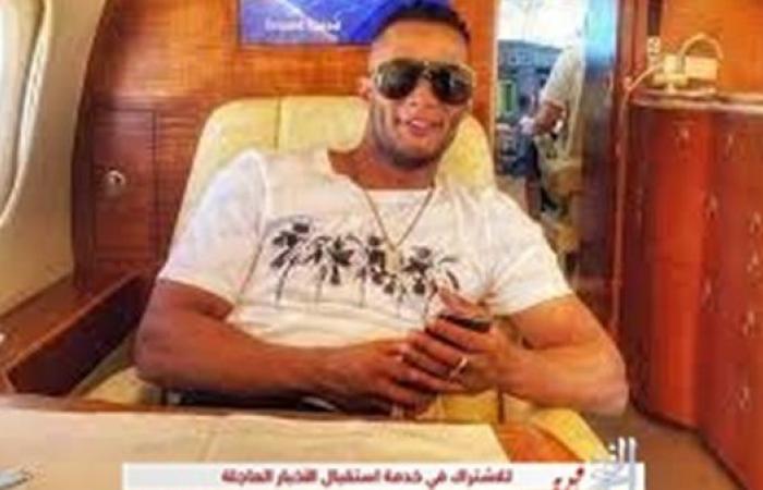 "محمد رمضان داخل طائرة لـ""فري فاير"""