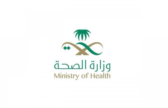 «الصحة» توضح الإجراءات الواجب على المخالطين لحالات كورونا اتباعها