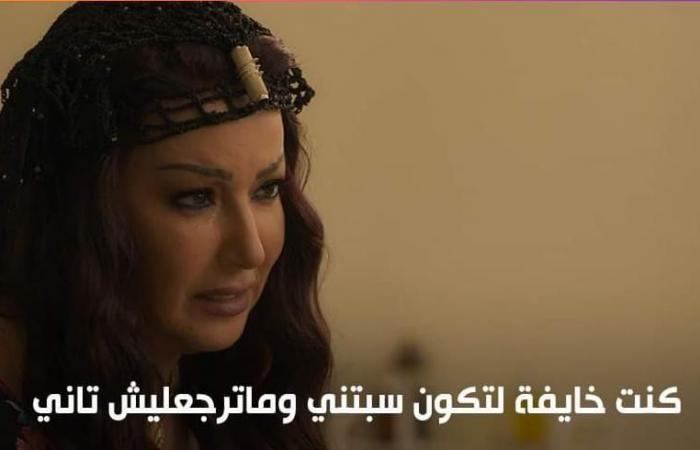 مسلسل موسى الحلقة 19.. سمية الخشاب تسافر غزة للاطمئنان على محمد رمضان