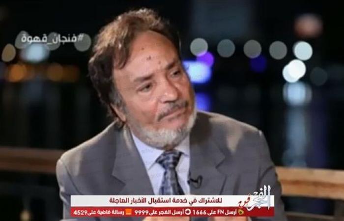 حمدي الوزير: محمد رمضان يسير على نهجي في التمثيل (فيديو)