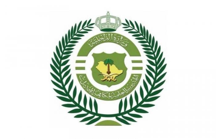 «مكافحة المخدرات»: القبض على مروّج في «التواصل» بحوزته 4.9 كغم حشيش