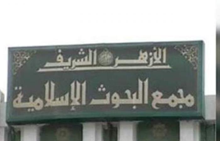 """""""البحوث الإسلامية"""" يوجه التحية للمخلصين من عمال مصر: نموذج يقتدى به"""