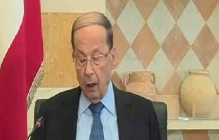 الرئيس اللبناني: سأبذل كل جهد لتحقيق الإصلاح ومحاسبة الفاسدين