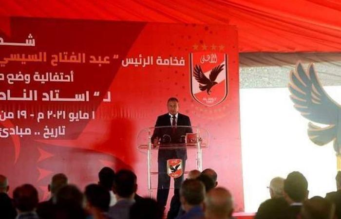 الخطيب يشكر الرئيس السيسي على دفع عجلة التنمية الرياضية