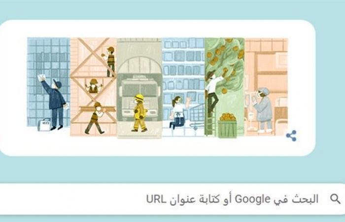 """""""جوجل"""" يحتفل مع العمال بعيدهم"""