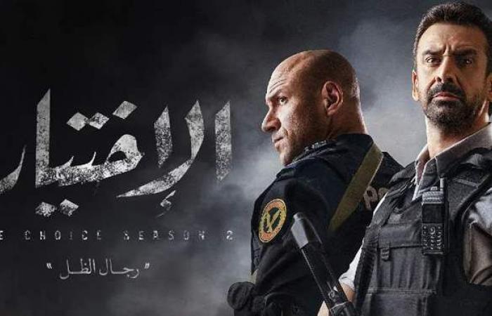 «الاختيار 2» الحلقة 18.. سقوط تنظيم أجناد مصر الإرهابي | فيديو