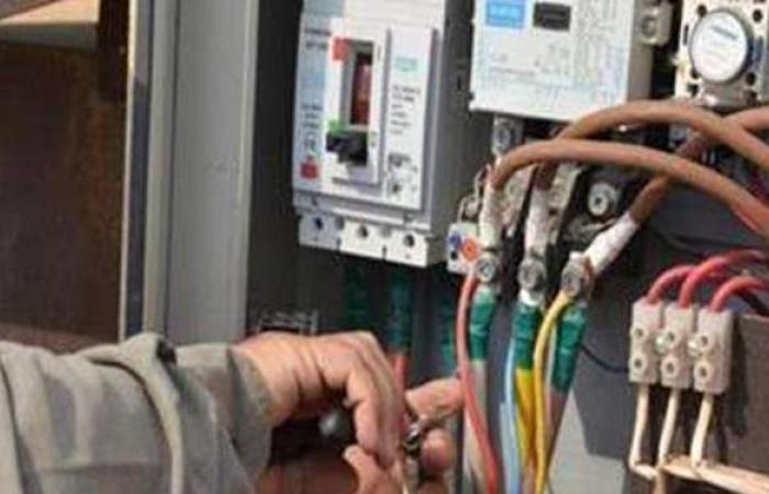 أجهزة الأمن تحصل 10.3 مليار جنيه مخالفات كهرباء وتهرب ضريبي وأموال عامة