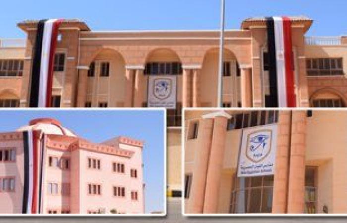 التعليم تعلن عن وظائف بمدارس النيل المصرية للعام الدراسى 2021/2022