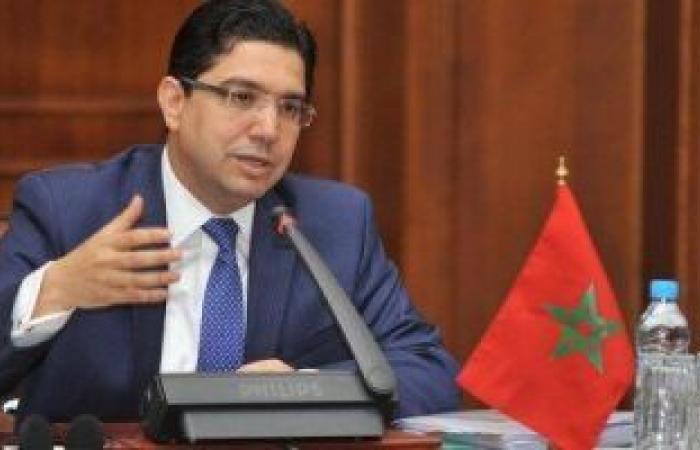 وزيرا خارجية المغرب والبرتغال يتفقان على إقامة شراكة استراتيجية بين البلدين