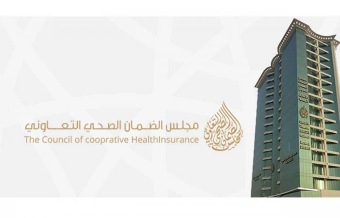 «الضمان الصحي»: 3 صور للاحتيال وإساءة استخدام التأمين الطبي