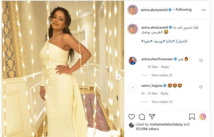 """أسماء أبو اليزيد فى كواليس حفل زفافها على أحمد مكى بمسلسل """"الاختيار 2"""".. صور"""