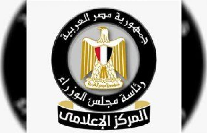 دولة 30 يونيو ترسخ مبادئ المواطنة والوحدة الوطنية.. فيديو