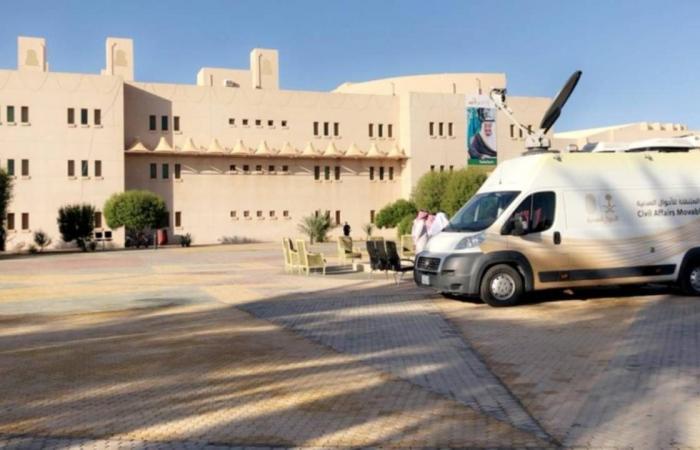 وحدات الأحوال المدنية المتنقلة بالجوف تقدم خدماتها في مركز جماجم