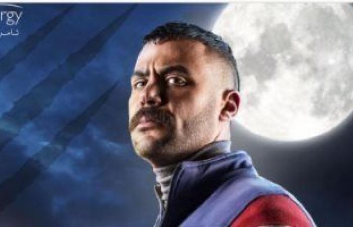 """محمد إمام يشوق جمهوره للحلقة الـ20 من مسلسله """"النمر"""""""