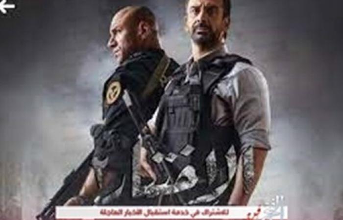 """الضباط المنشقون يخططون لعمليات إرهابية.. الحلقة الـ20 من """"الاختيار2"""""""