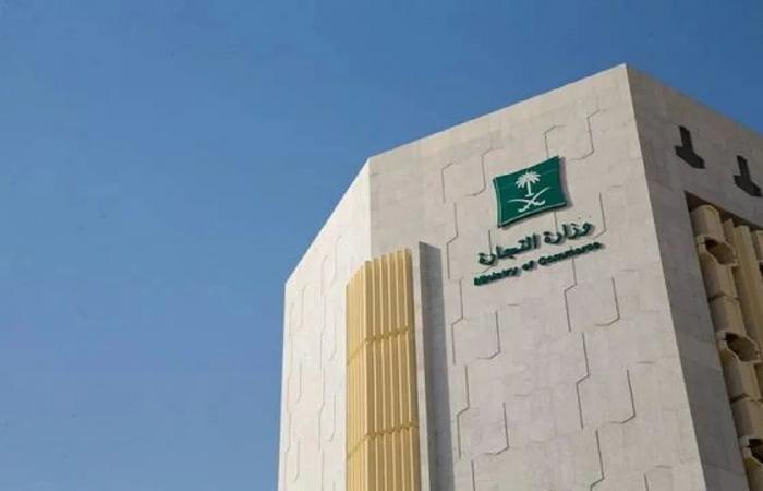 التجارة: سيتم إغلاق أي محل تجاوزت طاقته الاستيعابية من المتسوقين