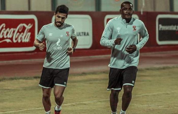 مران الأهلي.. أجايي وأيمن أشرف يؤديان تدريبات الجري حول الملعب