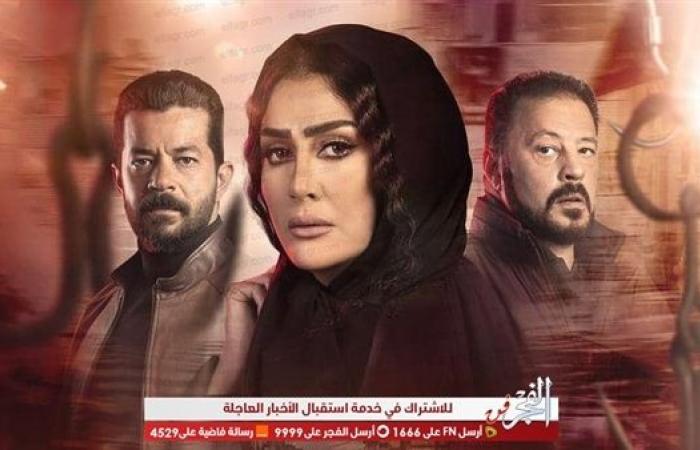 """الشرطة تبحث عن خالد كمال في أحداث الحلقة الـ21 من """"لحم غزال"""""""