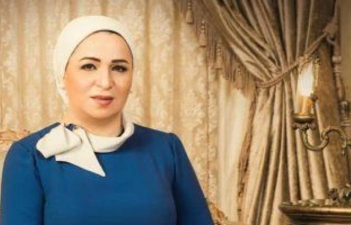 السيدة انتصار السيسي تهنئ الشعب المصرى بمناسبة عيد القيامة المجيد