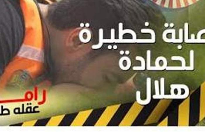 """حمادة هلال يتعرض لإصابة نارية خطيرة في """"رامز عقله طار"""".. ورامز جلال يتبرأ   فيديو"""