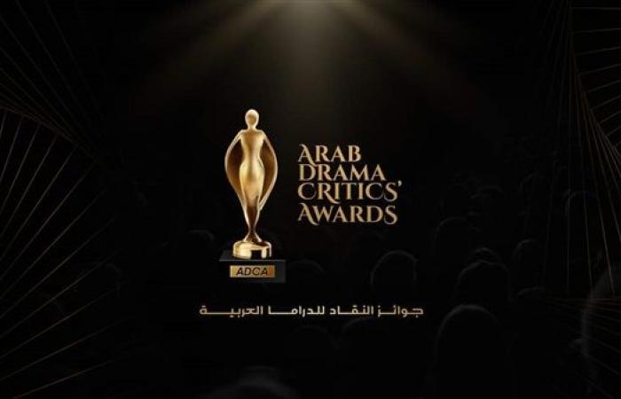 لجنة نقاد جوائز الـADCA تبدأ مرحلة التقييم الثانية اليوم