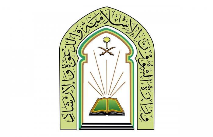 إغلاق 33 مسجدا في 7 مناطق بعد تسجيل إصابات بكورونا في صفوف المصلين