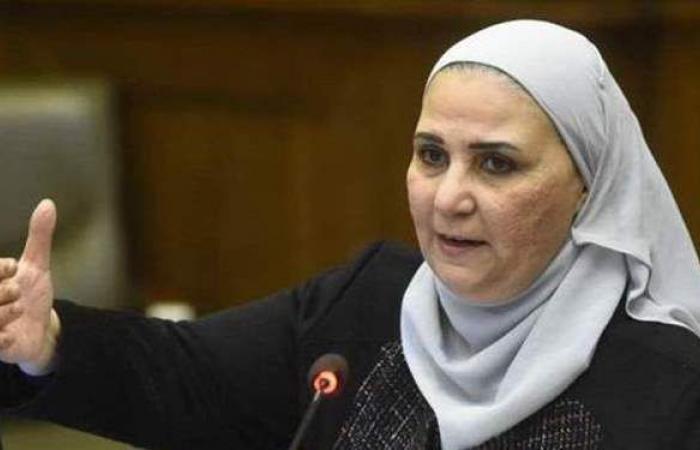"""وزيرة التضامن: 78% من بطاقات الدعم النقدي """"تكافل وكرامة"""" للسيدات"""