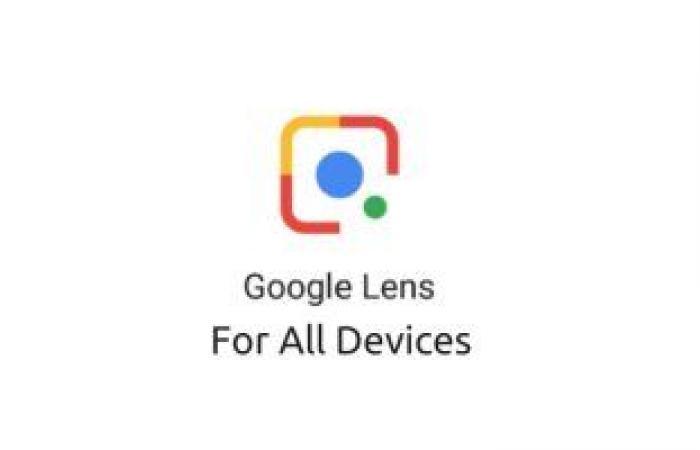 Google Lens يمكنه الآن ترجمة لقطات الشاشة تلقائيًا