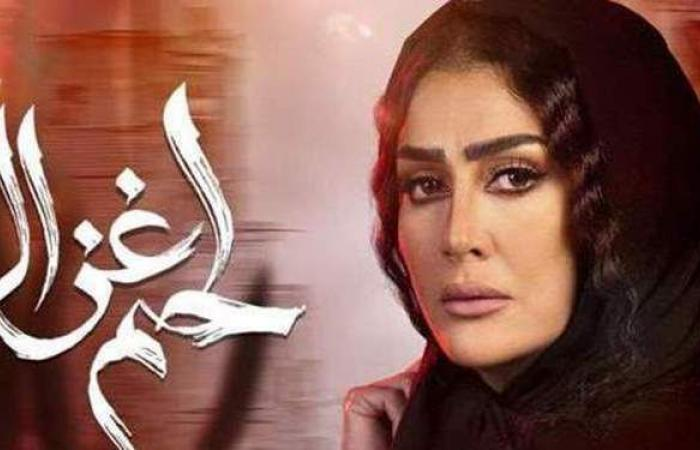 «لحم غزال» الحلقة 22.. القبض على سيد جلالة.. وإشارة إلى قضية زنا محارم