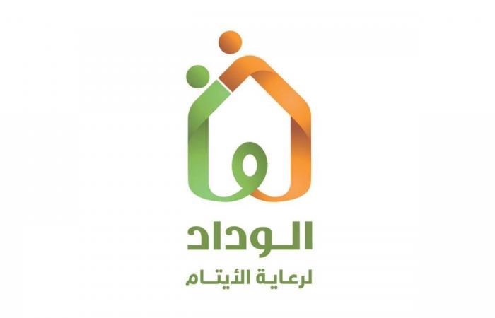 النعمي: «إحسان» تضيف موثوقية على التبرعات وتنعش الجمعيات الخيرية ماليًا