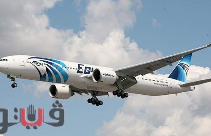 مصر للطيران تنظم اليوم 46 رحلة دولية وداخلية لنقل أكثر من ٢٤٢٧ راكبا