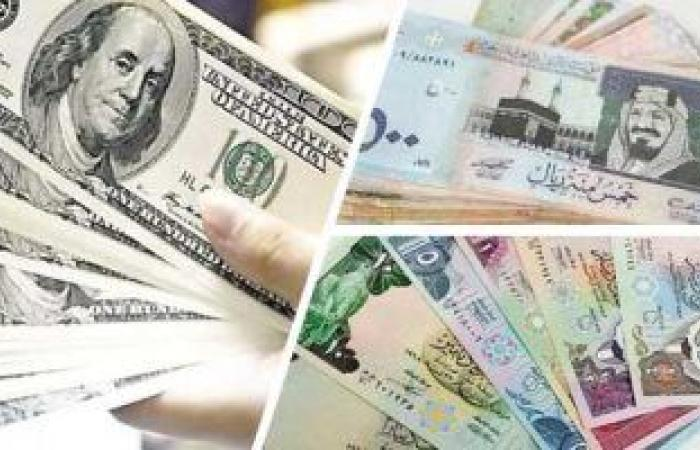 أسعار الذهب والعملات فى السعودية اليوم الاثنين
