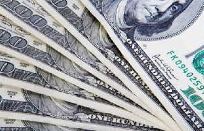 سعر الدولار اليوم الاثنين 3-5-2021 فى مصر